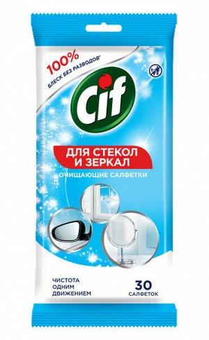 Влажные салфетки CIF 30 шт Для зеркал