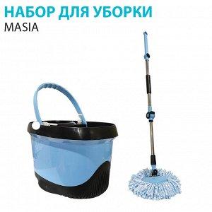 Набор для уборки Masia Mop