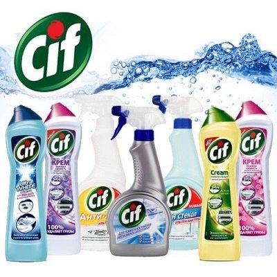 Быт. химия, гигиена, ПММ, товары для дома! Экспресс! 58 — CIF Чистящие средства — Чистящие средства