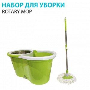 Набор для уборки Rotary Mop