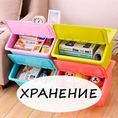 BE*RO*SSI-Пластик из Белоруссии — Хранение — Прихожая и гардероб