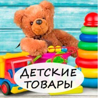 BE*RO*SSI-Пластик из Белоруссии — Детские товары — Игрушки и игры