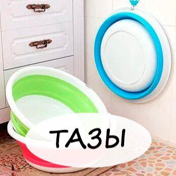 BE*RO*SSI-54 Пластик из Белоруссии — Тазы — Посуда