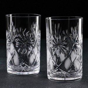 Набор стаканов Бахметьевский завод «Чайный», 2 шт, h=10 см, d=7 см