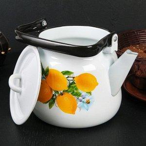 Чайник «Лимоны», 3,5 л, белый с петлёй
