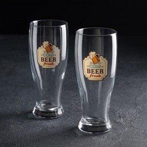 Набор бокалов для пива 2 шт «Бротто», 330 мл, 6,4?16,2 см