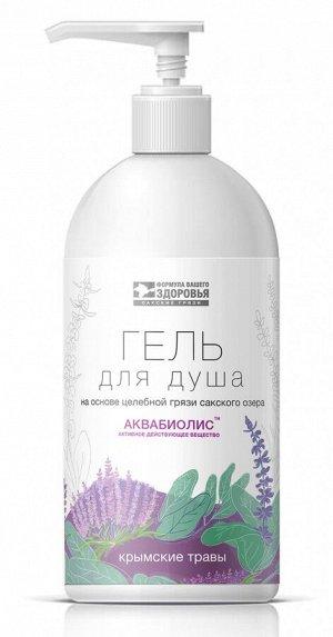 Гель для душа  «Крымские травы»