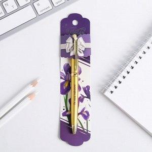 """Ручка подарочная """"Самой чудесной"""", металл"""