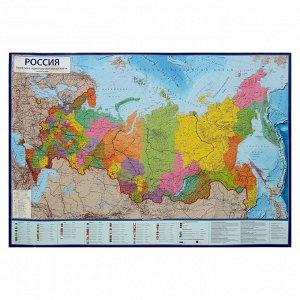 Интерактивная карта России политико-административная, 101 х 70 см, 1:8.5 млн, ламинированная