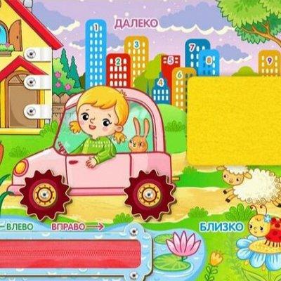 Мир развивающих игрушек Wood Toys™ — Бизиборды и Геоборды — Развивающие игрушки