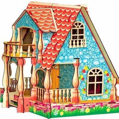 Мир развивающих игрушек Wood Toys™ — Дома, мебель, куколки — Куклы и аксессуары