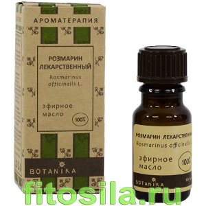 """Розмарин лекарственный 100% эфирное масло, 10 мл, """"Botanika"""""""