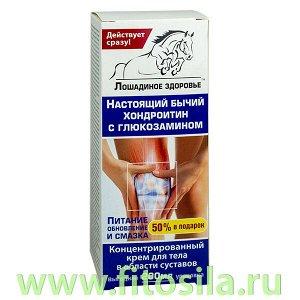Лошадиное здоровье™ (хондроитин / глюкозамин) концентрированный крем для тела, питание, обновление и смазка, 200 мл