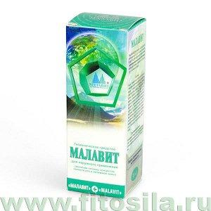 Малавит® гигиеническое средство, 30 мл