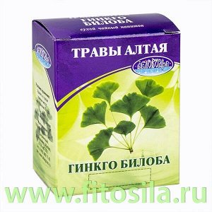 Гинкго билоба, 50 г (коробочка), чайный напиток