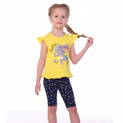 🌺 Милаша--79. Новинки ! Трикотаж  по доступным ценам 🌺 — Трико,шорты,лосины. Для мальчиков и девочек. — Одежда