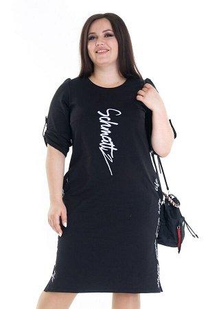 Платье-2730