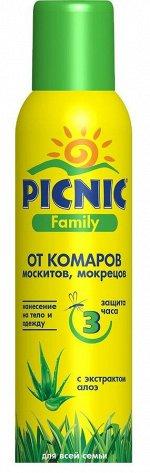 Аэрозоль FAMILY Комары 150см3