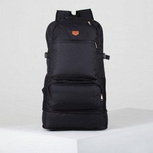 Рюкзак туристический, отдел на молнии, 3 наружных кармана, цвет чёрный