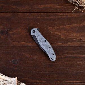 Нож складной Steel Will Intrigue, клинок черный 83мм