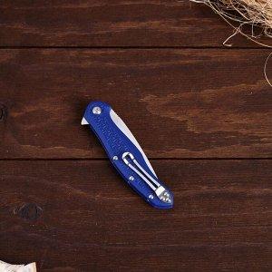 Нож складной Steel Will Intrigue, синий, клинок 83мм