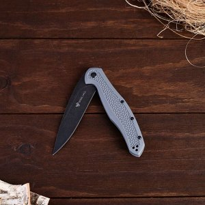Нож складной Steel Will Intrigue серый, клинок 92мм