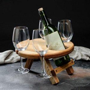 """Подставка для вина и закусок """"Винница"""", раскладная, массив ясеня"""