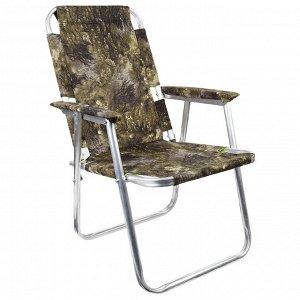 Кресло-шезлонг №1 «Медведь», до 120 кг, МИКС