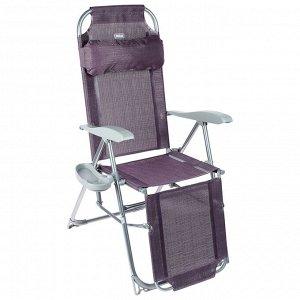 Кресло-шезлонг КШ3/1, 82 x 59 x 116 см, баклажановый