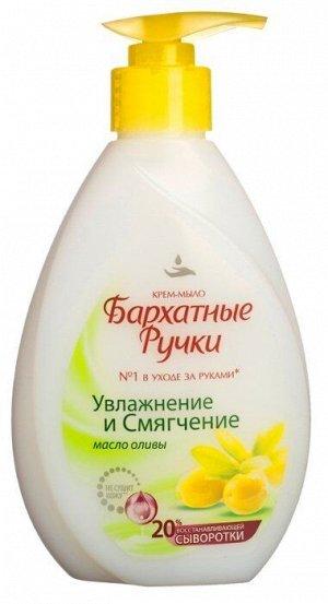 Мыло-крем жид. БР 240мл Увлажнение и смягчение