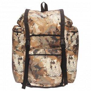 Рюкзак «Турист», 50 л, цвет микс