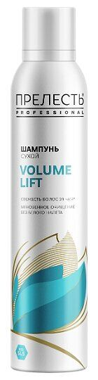 Сухой шампунь ПРЕЛЕСТЬ 200см3 PROF Volume Lift