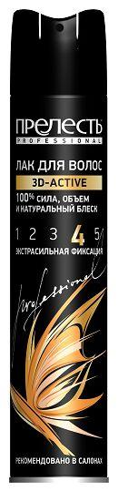Лак д/волос ПРЕЛЕСТЬ PROF 4 3D-ACTIV 300см3