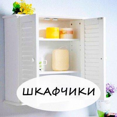 BE*RO*SSI-54 Пластик из Белоруссии — Шкафчики в ванную — Ванная
