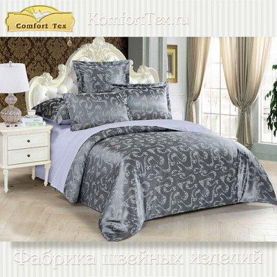 КОМФОРТ в каждый дом! Подушки, одеяла, пледы, КПБ — 2.0 сп с евро — Для дома