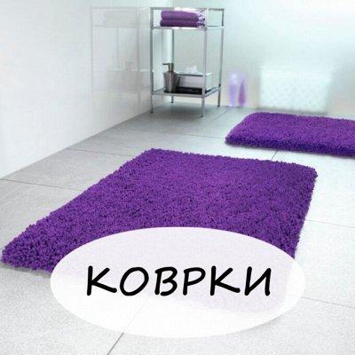 BE*RO*SSI-54 Пластик из Белоруссии — Коврики — Прихожая и гардероб