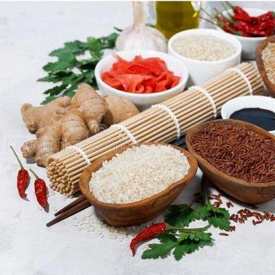 Ресторан на Вашей кухне! Быстрая раздача!  — СКИДКИ! Все для Японской, Тайской кухни — Для овощей и салатов