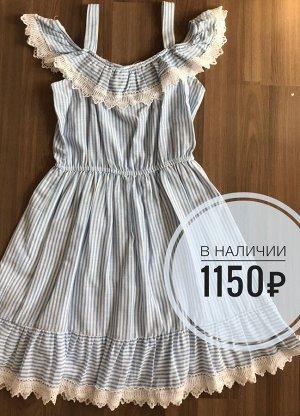 Платье Очень качественное платье, хлопок