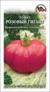 Томат Розовый Гигант ЦВ/П (Сотка) 0,1гр среднеранний до 1,8м