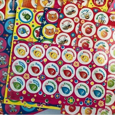 Наклейки детские, подарочные открытки, магниты