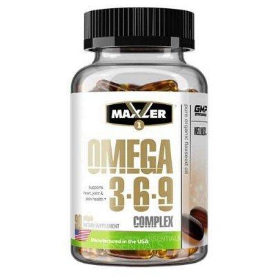 Arni men: спортивное питание, аксессуары. Быстрая раздача!   — Omega  — БАД