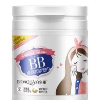 💟Быстрая! Хиты Азиатской косметики. Лосьоны, маски, крема! — Демакияж — Красота и здоровье