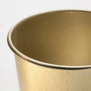 ДЭИДЭИ Кашпо, желтая медь, 9 см