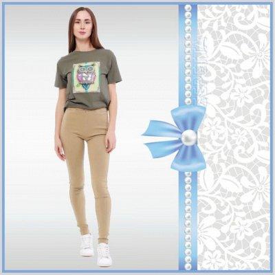 Мегa•Распродажа * Одежда, трикотаж ·٠•●Россия●•٠· — Женщинам » Брюки, джинсы, кюлоты (год 2020, 2021) — Брюки