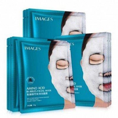 💟Быстрая! Хиты Азиатской косметики. Лосьоны, маски, крема! — Маски-салфетки для лица — Красота и здоровье