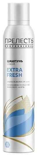 Сухой шампунь ПРЕЛЕСТЬ 200см3 PROF Extra Fresh