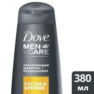 NEW Шампунь-кондиц. DOVE Men+Care 380мл 2 в1 Густые и крепкие