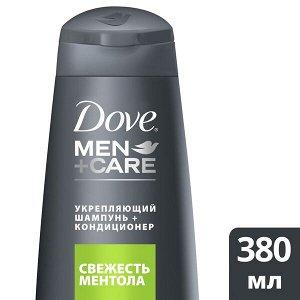 NEW Шампунь-кондиц. DOVE Men+Care 380мл 2 в1 Свежесть ментола