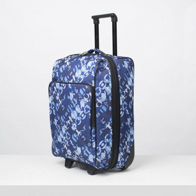 Галант-маркет! Огромный выбор для всей семьи — Чемоданы - текстиль — Дорожные сумки