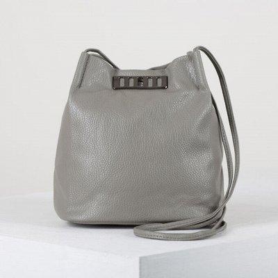 ❤️Хиты продаж! Модный гардероб по привлекательным ценам!❤️ — Женские сумки — Сумки на плечо